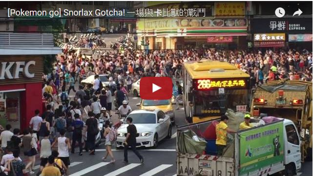 VIDEO: Pokemon Go players in Taiwan stampeding after a Snorlax pretty much looks like the end of the worl!